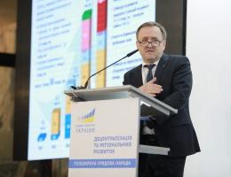 Гроші на регіональний розвиток є, але якісні проекти у нас в дефіциті, — В'ячеслав Негода