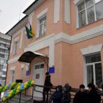 Відкрито оновлений Центр первинної медико-санітарної допомоги у Бердичеві