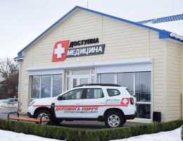 На Кіровоградщині введено в експлуатацію вже 10 новозбудованих амбулаторій, — Зубко