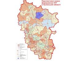 Мінрегіон розробив перспективний план створення ОТГ на тимчасово окупованих територіях Луганщини, — Зубко