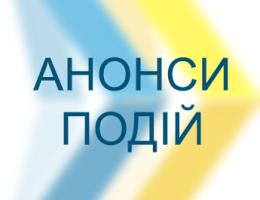 16 травня — прес-конференція «Уряд Японії надає 2,8 млн дол США на підтримку населення, постраждалого від конфлікту та відновлення на сході України»