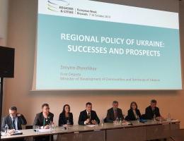 Потрібно зосередитися на нових підходах до регіонального розвитку, — Дмитро Живицький
