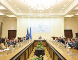 Уряд визнав спроможними 10 ОТГ