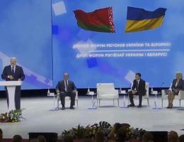 Альона Бабак взяла участь у пленарній частині Другого форуму регіонів України та Республіки Білорусь