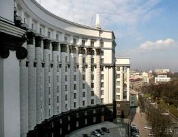 Уряд розподілив між місцевими бюджетами понад 1 млрд 250 млн грн на реалізацію проектів Надзвичайної кредитної програми для відновлення України у 2020 році